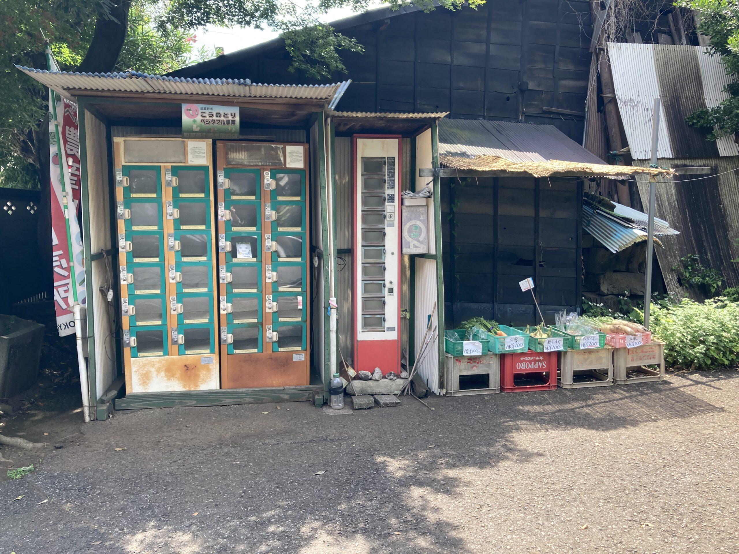 高宏農園直売所(たかひろ)
